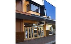 204 Rouse Street, Tenterfield NSW