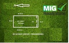 35 SCORIA CIRCUIT, Craigieburn VIC