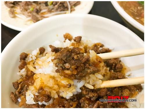 台北組羊肉羹西屯店12.jpg