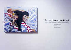 """Faces From The Block"" @ BronxArtSpace (j-No) Tags: street party brazil urban art painting graffiti drawing bronx space crowd group social reception gathering opening 1980s collaboration 138 photorealism izolag anandanahu rickyflores bronxartspace facesfromtheblock braziliasn"