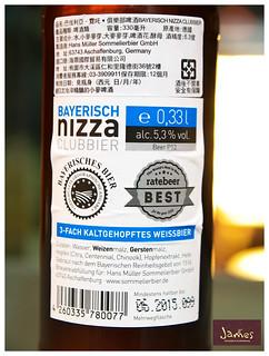 Bayerisch Nizza Clubbier 德國巴伐利亞霓吒俱樂部啤酒 330ml 5.3%_20150702_NT$280_Germany_7021675__Neoimage