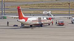 Air India ATR72 VT-AII New Delhi (DEL/VIDP) (Aiel) Tags: ramp delhi newdelhi airindia atr atr72 canon60d airindiaregional tamron70300vc vtaii
