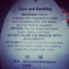 Care and Handling (SA_Steve) Tags: engrish what haha wtf chinglish