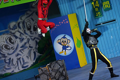 超獣戦隊ライブマンの壁紙プレビュー