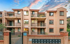 20/105-113 Stapleton Street, Pendle Hill NSW