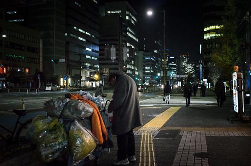 Sakura-Dori, Marunouchi 3-chome, Nagoya