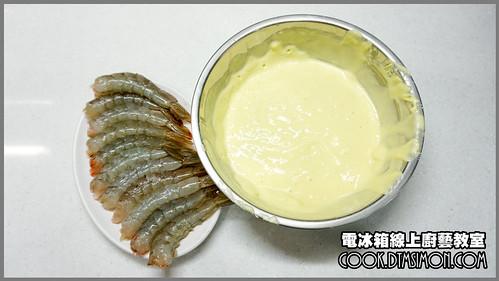 脆皮炸大蝦03.jpg