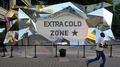 cool (YOUGUIE) Tags: paris architecture reflets extracoldzone