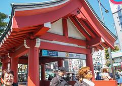 Tokyo. Tokyo Metro, station Asakusa. (henrye72) Tags: voyage station japan architecture tokyo mtro streetlife asakusa monuments japon ville bois 2015 dicule