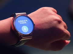 ZTE Axon Watch