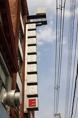 ________E (jschumacher) Tags: virginia petersburg petersburgvirginia sign plasticsign