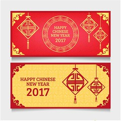 free vector Happy Chinese New Year 2017 banners Card (cgvector) Tags: 2017 abstract animal art asia background banner card celebration character chicken china chinese cock concept culture decoration design elegant element festival frame gold golden graphic greeting happiness happy hen holiday illustration isolated lunar modern nature new oriental ornament pattern prosperity red rooster shape sign style symbol traditional wallpaper year newyear happynewyear winter party chinesenewyear color event happyholidays winterbackground