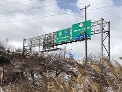 Sen. Menendez Announces Funding to Rebuild Rt. 3 Bridge in N. Bergen