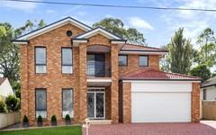 63 Brallos Avenue, Holsworthy NSW