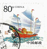 China stamps(4) (lyzpostcard) Tags: china stamps postcards douban directswap