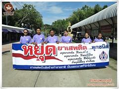Hotels in buriram Thainad Hotels in Nangrong Buriram