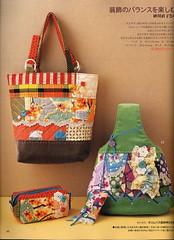 PQT122_07 (HelenPalsson) Tags: magazine japanese quilt patchwork japanesecraftbooks craftbook tsushin patchworkquilttsushin pqt pqt122