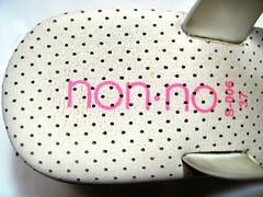 . (hn.) Tags: pink copyright shoe shoes asia cambodge cambodia heiconeumeyer kambodscha seasia soasien southeastasia sdostasien khmer heart sandals phnompenh products herz sandal phnom penh sandalen copyrighted latschen tphn2006 latsche