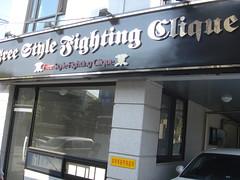 free style fighting clique (meg82skylark) Tags: old english korea seoul mysterious script shopfront yeonhuidong