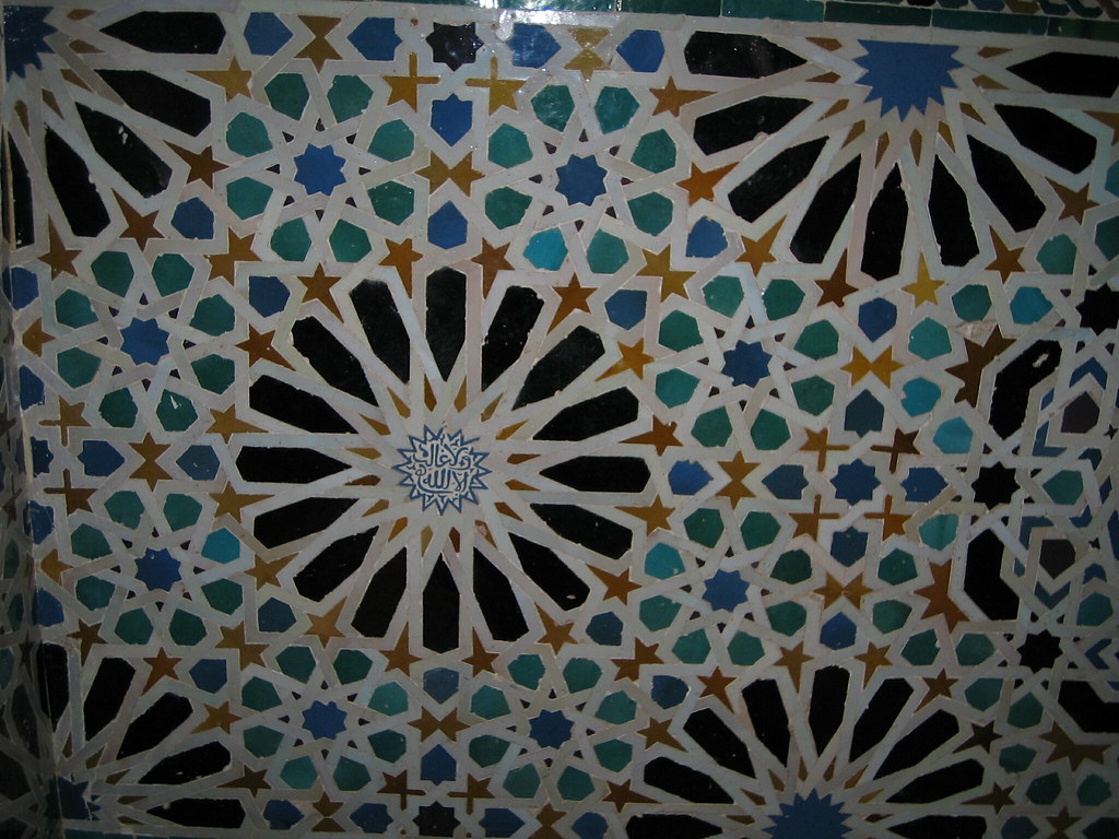 Decorative mosaic tiled wall in the Nasrid Palace