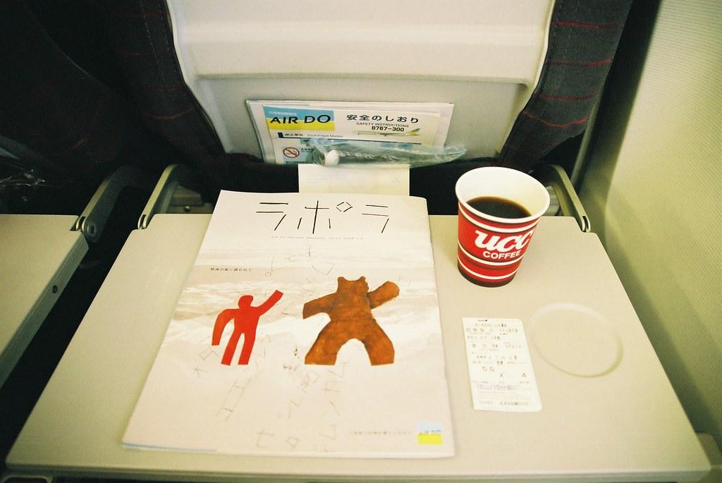 In-Flight Magazine & Coffee