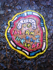 Ben's chewing gum art - DSCN4160 (rahid1) Tags: road street streetart macro london gum graffiti pavement chewinggum graff haringey muswell muswellhill chewinggumman coolpix3100 benschewinggumart benwilson
