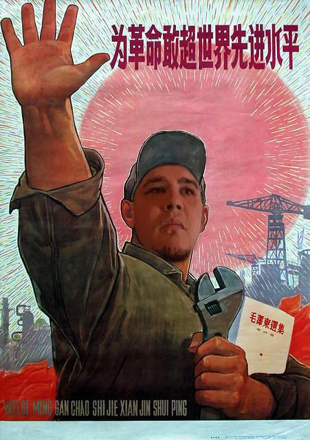 Propaganda NiteMayr