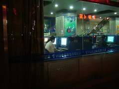 Net cafe in Hohhot (wulong) Tags: china  innermongolia   hohhot