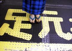 足元に。。。 (colodio) Tags: tabi kimono subway tag warning ashimoto feet foot leg nouvellemanga rie graphic blue yellow station dx03101449rieashimoto shinjuku japanese girl woman traditional japan japon nippon giappone 日本 asia tokyo 東京 asie colodio gs japonais
