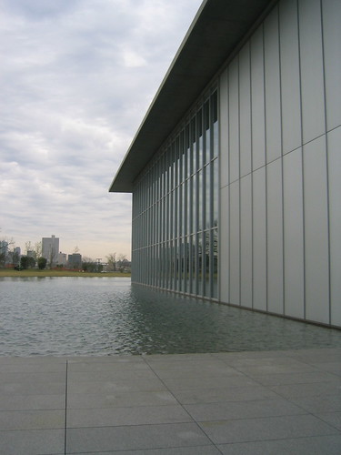 Partial view of the Modern Art Museum in Fort Worth