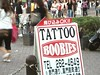 Tattoo Boobies The name says