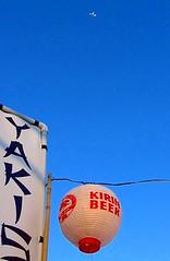 span (sophiacreek (again)) Tags: seattle blue beer weather tag3 taggedout rouge washington cool tag2 tag1 great 123 bleu lantern v111 pn bonodori kirinbeer