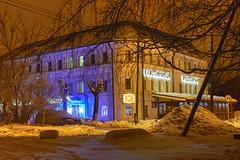 Anglų lietuvių žodynas. Žodis russian bank reiškia rusijos bankas lietuviškai.