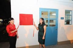 Junio, 30: Aula Confucio