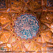 Surah Ikhlas calligraphy on ceiling of Masjid