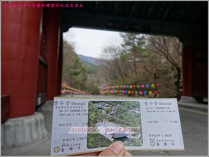 大邱八公山纜車與桐華寺 (74).JPG