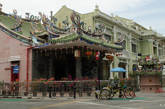 Chinese temple in Georgetown