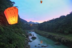 Taiwan Pinxi (Kenny Teo (zoompict)) Tags: taiwan pinxi skylantern zoompict kennyteo
