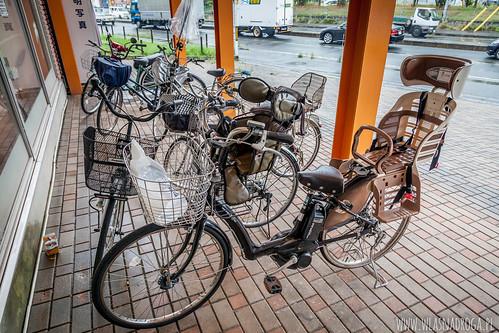 Japoński rower