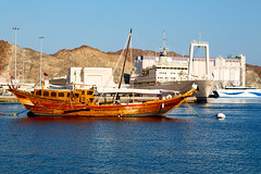 Tour du thuyen 5 sao - Du lch nc ngoi - Du lch cao cp Star Travel (duthuyen5sao) Tags: duthuyn duthuyn5sao dulch tourduthuyn5sao startravel dulchcaocp tourduthuyn tubin tudulch5sao boat fishing dhow ship old sea sur muscat beach sky arab arabian blue harbor travel water wood traditional wooden sultan arabia white middle east ocean gulf omani transportation tradition port vessel dubai shipyard coast arabic cruise tourism construction yacht peninsula maritime history transport shore pavement sidewalk museum culture