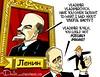 0117 useful idiot cartoon (DSL art and photos) Tags: editorialcartoon donlee donaldtrump vladimirputin lenin puppet usefulidiot election presidentelect