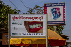 _MG_5365 (gaujourfrancoise) Tags: advertising asia cambodge cambodia asie cocacola alaindelon publicités gaujour