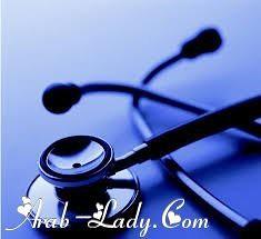 معلومات صحية لايمكنك الأستغناء عنها (Arab.Lady) Tags: معلومات صحية لايمكنك الأستغناء عنها