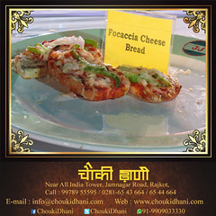 Food | Restaurant | Hotel | Resort (ChoukiDhani) Tags: perfect place flavor creamy restaurant motel resort hotel yummy tastelover delicious food lovely creative recipes dinner lunch breakfast fresh tasty delish cookies eating