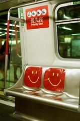 Sit or not? (jamesliu3-c) Tags: leica hk k lomography elderly m3 mtr summarit