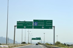 Motorway Tunisia 2015 (seifracing) Tags: rescue cars scotland europe traffic tunisia accident tunis transport police research r trucks emergency spotting recovery tunisie brigade tunisian tunesien 2015 seifracing