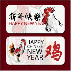 free vector Happy Chinese New Year 2017 Rooster Banners Set (cgvector) Tags: 2017 asia astrology background bird card cartoon celebration chicken chinese cock concept crowing culture decoration design east element festival flower frame gold golden graphic greeting holiday horoscope isolated japan lantern lunar newyear oriental ornament paperlantern pattern red rooster sakura season sign silhouette symbol traditional typographic vector verticalbanner wallpaper zodiac happynewyear winter party animal chinesenewyear color happy event happyholidays china winterbackground