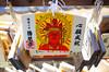 Ema, Katsuo-ji (Eric Flexyourhead) Tags: mino minoo minoh minoshi 箕面市 osaka 大阪 kansai 関西地方 japan 日本 katsuoji 勝尾寺 japanese temple buddhist buddhism buddha detail fragment ema 絵馬 wishes prayers shallowdepthoffield ricohgr