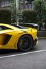 Super Veloce. (Tim Riegelein) Tags: lamborghini aventador sv supercar spotting speed sportscar superveloce aventadorsv lambo lamborghiniaventador lamborghiniaventadorsv london