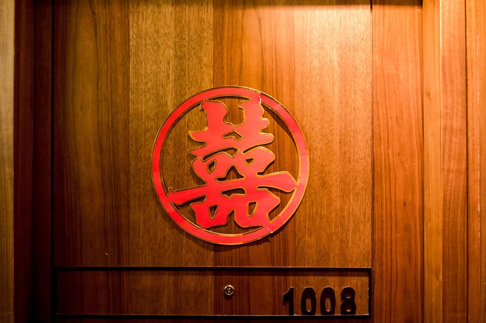 新竹婚攝 晶宴會館 婚禮紀錄 R & S 003